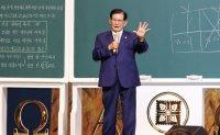Gov't to conduct coronavirus tests on all Shincheonji followers