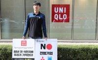 Uniqlo to close 9 outlets in Korea amid trade dispute-caused boycott
