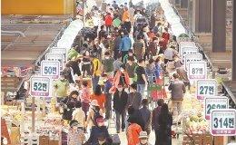 Busy market