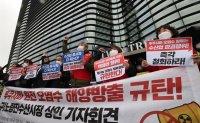 Korea-Japan ties plunge deeper into abyss
