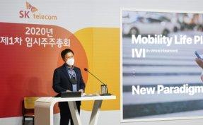 Mobility biz becomes fifth key pillar for SKT