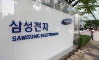Big companies' investments gain 10% despite weaker sales