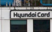 Is Hyundai Card suppressing union activities?
