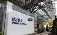 Samsung third on global digital leaders' list