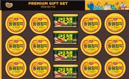 Dongwon offers canned tuna, ham for Chuseok gift set