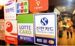 Are card firms too lax in monitoring overseas payments?