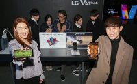 Samsung, LG square off over game devices at G-Star