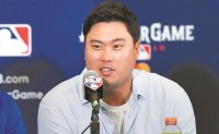 Dodgers' Ryu Hyun-jin 'honored' to start MLB All-Star Game