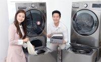 LG Electronics aiming to lift e-commerce biz
