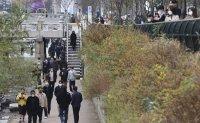 US lowers travel advisory to Level 2 for Korea