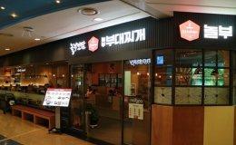 Foreign PEFs struggle to exit food franchises