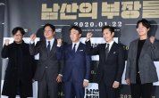 'The Man Standing Next' dramatizes assassination of Korean dictator