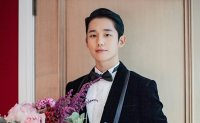 Jung Hae-in wins award at London film fest