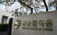 Korea to extend loan maturity again for pandemic-hit firms, merchants