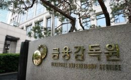 Korea to extend loan maturity again for pandemic-hit firms, merchants