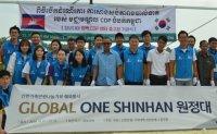 CSR campaign in Cambodia