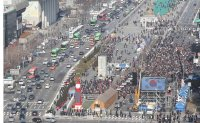 Seoul City to hike fees for Gwanghwamun Square to curb rallies