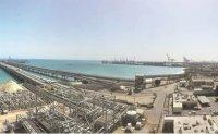 Daelim plant expansion
