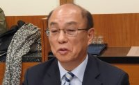 Nanofab Center to support semiconductor parts makers