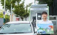 SK Energy begins EV charging services
