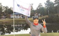 S. Korean golfer wins LPGA qualifying event, undecided on future