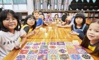 POSCO 1% Foundation launches art school program for kids