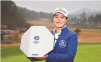 Park Min-ji wins Korea LPGA season finale