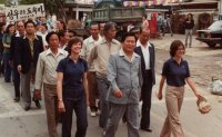 [Friends of Korea] Memories of serving as last Peace Corps Korea director