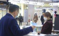 34 Shincheonji members on Jeju 'show symptoms of coronavirus'