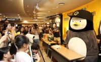 'Pengha!': South Koreans crazy about 'Pengsoo'