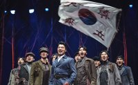Independence movement gets new life on stage