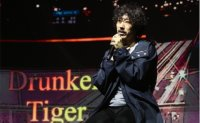 Drunken Tiger retires, but Tiger JK goes on