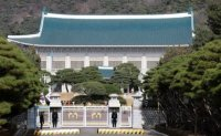 Seoul urges Pyongyang to keep reconciliatory deals