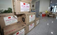 Beijing to provide 1.1 million masks to Seoul