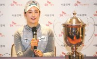 Park Gyeol triumphs in 106th tournament at SK Networks Seokyung Ladies Classic