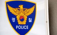 Police officer fined for sexual harassment on street