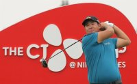 An Byeong-hun leads CJ Cup @ Nine Bridges by single stroke after first round