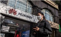 US to tighten restrictions on Huawei access to technology, chips