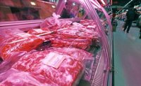 Korea's pork exports to remain intact despite African swine fever: ministry