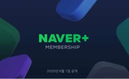 Naver prepares to take on Facebook, Google in e-commerce