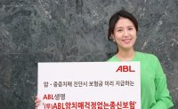 ABL Life promotes life insurance policy covering illness