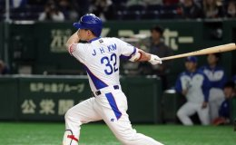 Slugger goes deep, KBO teammates combine for 3 doubles in win vs. U.S.