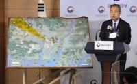 Gov't decides Gimhae airport unfit for expansion