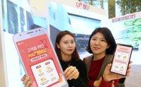 SKT, KT to offer more benefits for VIP customers