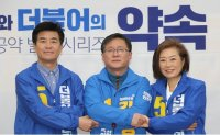 DPK may seek 'consolidation' with Open Minjoo Party after election