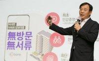 K bank seeking investment from Singapore-based Temasek