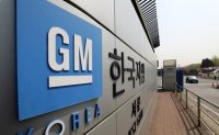 Chip shortage hitting Korean carmakers
