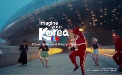 KTO wins tourism award for 'Rhythm' videos