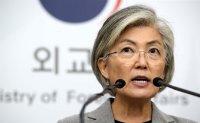 Japan needs to lift retaliatory export curbs: FM