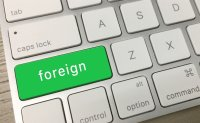What is a foreigner?